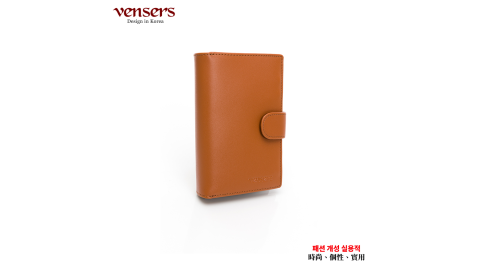 【vensers】小牛皮潮流個性皮夾(TA500305棕色中夾)