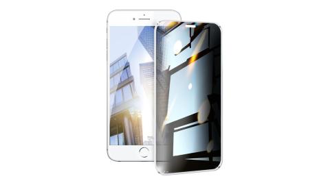 NISDA for iPhone 8 plus / iPhone 7 plus 防窺2.5D滿版玻璃保護貼-白