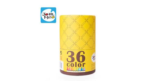 西班牙 JoanMiro 可水洗蠟筆(36色)