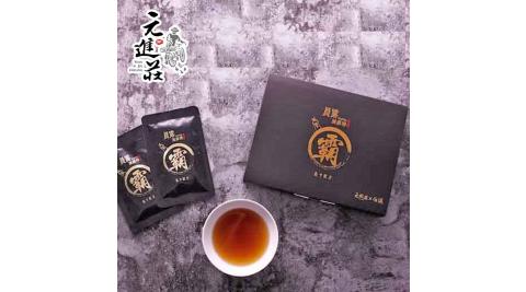 預購《元進莊》台灣G霸-馬卡滴雞精(7包/盒)