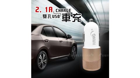 加利王WUW PD快充 Type-C+USB 雙孔車載充電器 智能車充(C106)