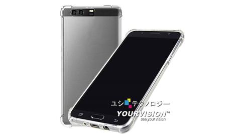 Samsung Galaxy S8 5.8吋 水亮四角氣墊強化防摔保護套 手機軟殼