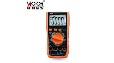 VICTOR勝利 VC 9801A真有效直數位電表(交直流1000V)