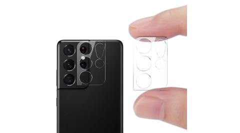 CITY for 三星 Samsung Galaxy S21 Ultra 玻璃9H鏡頭保護貼精美盒裝 2入