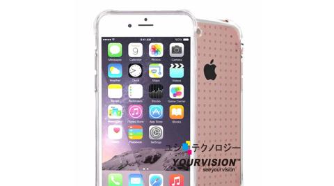 iPhone 8 / iPhone 7 4.7吋 透明晶球緩震保護套 手機軟殼