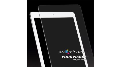 嚴選奇機膜 最新 iPad mini 4 0.3mm 鋼化玻璃膜