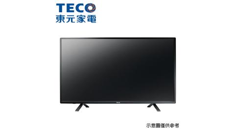【TECO 東元】43吋液晶顯示器TL43A2TRE(只送不裝)