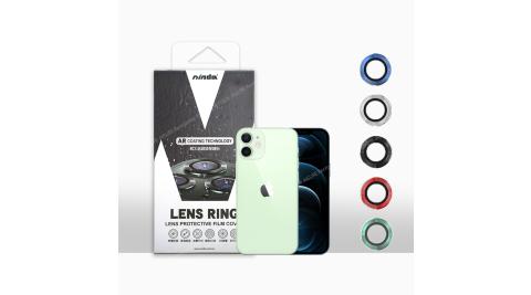 NISDA for iPhone 12 Mini 5.4吋 航太鋁鏡頭鏡頭保護套環 9H鏡頭玻璃膜(一組2入)