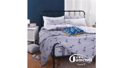 【喬曼帝Jumendi 】台灣製活性柔絲絨雙人四件式兩用被床包組-長頸鹿灰