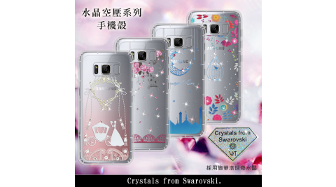 WT 三星 Samsung Galaxy S8 5.8吋 奧地利水晶彩繪空壓手機殼