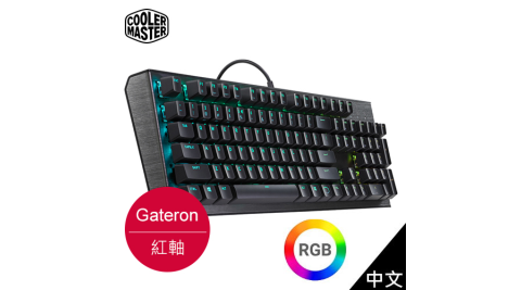 【CoolerMaster 酷碼】CK550 機械式 RGB 電競鍵盤 紅軸/中刻