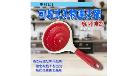 免碰水清洗蔬菜水果伸縮彈力瀝網濾水瓢/洗菜藍