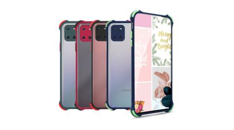 Xmart for 三星 Samsung Galaxy Note10 Lite 完美四角防撞磨砂手機殼