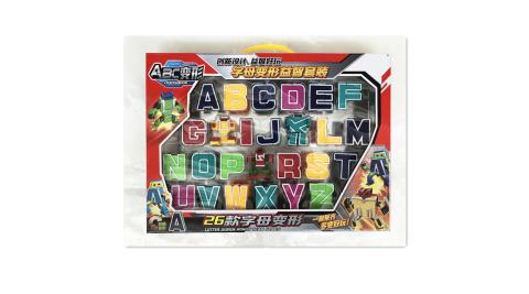 【孩子國】ABC字母變形机器人益智玩具