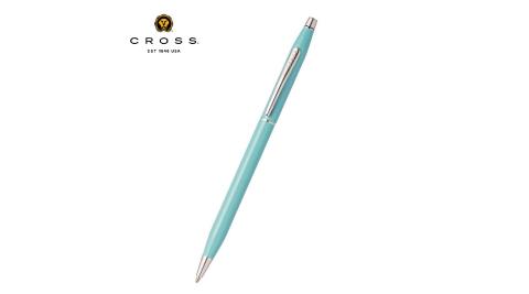 Cross經典世紀系列 海洋水系色調湖水藍原子筆 AT0082-125 公司貨