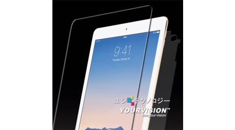 iPad Air 2 最佳保貼組(鋼化玻璃螢幕貼+抗污防指紋機身背膜)