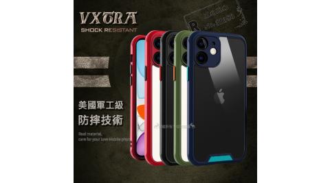 VXTRA美國軍工級防摔技術 iPhone 11 6.1吋 鏡頭全包覆 氣囊保護殼 手機殼