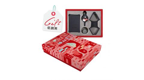 BONE-頸掛繩禮盒(生日、聖誕禮物首選 ) - 低調黑