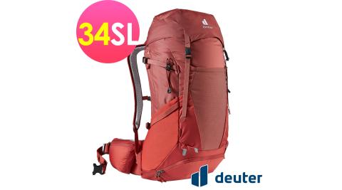 【Deuter】德國 FUTURA PRO透氣網架背包/登山背包/女性窄肩款34SL(3401021岩漿紅)登山背包