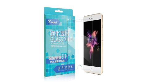 X mart Apple iPhone 7 / i7 4.7吋 強化耐磨防指紋玻璃貼