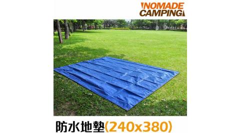 【NOMADE】加大防水地墊 (240x380) 防潮地席 地墊 防潮地墊 露營