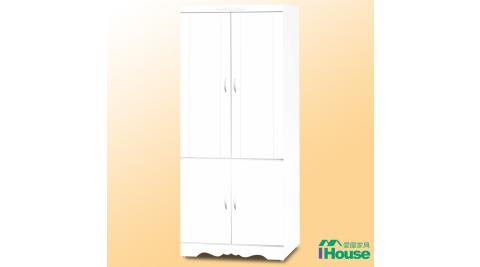 IHouse-白色四門衣櫥-3x7尺
