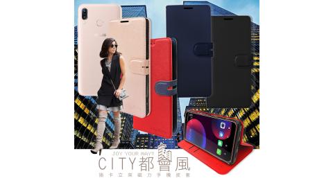 CITY都會風 華碩 ASUS Zenfone Max (M1) ZB555KL 插卡立架磁力手機皮套 有吊飾孔