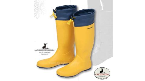 【日本鹿牌 CAPTAIN STAG】雨神 超輕量橡膠可調式鬆緊繩防水雨鞋(舒適內裡)雨靴_黃 UX-2532/2533/2534