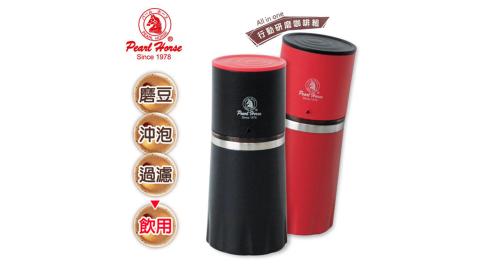 日本寶馬手沖式行動研磨咖啡組 CM-111-SET