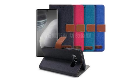 GENTEN for VIVO X60 Pro 自在文青風支架皮套