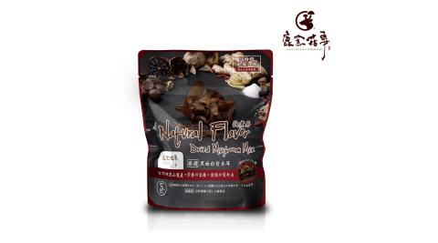 《鹿窯菇事》快煮易系列-黑面白背木耳(20g/袋,共2袋)