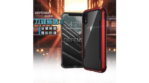 DEFENSE 刀鋒極盾Ⅲ iPhone XR 6.1吋 耐撞擊防摔手機殼(豔情紅) 防摔殼 保護殼