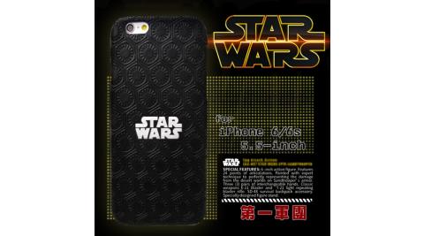 電影授權正版~STAR WARS星際大戰 iPhone 6/6s plus i6s+ 5.5吋 雙料皮革手機殼(第一軍團)