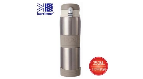 【Karrimor】特級316不銹鋼典藏真空保溫彈蓋瓶350ml KA-B350H