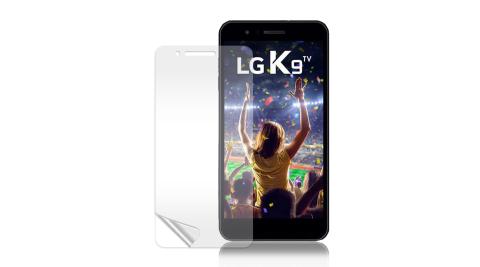 VXTRA LG K9 高透光亮面耐磨保護貼 保護膜(非滿版)