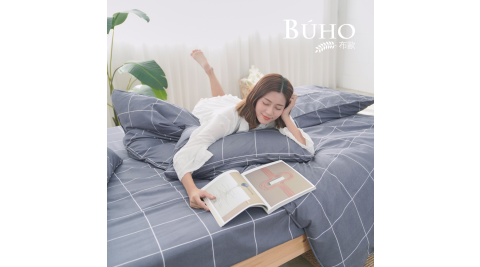 BUHO《夜光之旅》雙人三件式床包枕套組