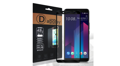 VXTRA 全膠貼合 HTC U11+ / U11 Plus 滿版疏水疏油9H鋼化頂級玻璃膜(黑) 玻璃保護貼