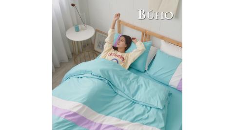 BUHO《文青日常-綠》拼布線條單人三件式被套床包組