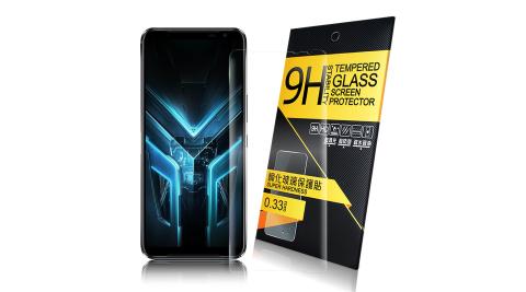 NISDA for ASUS 華碩 ROG Phone 3 ZS661KS 鋼化 9H 0.33mm玻璃螢幕貼-非滿版