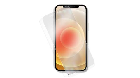 Xmart for iPhone 12 Mini 5.4吋 霧面鋼化玻璃保護貼