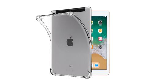 CITY for iPad Pro 9.7 平板5D 4角軍規防摔殼