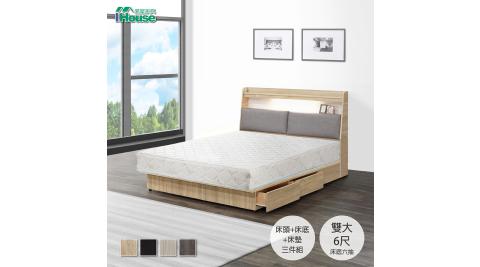 IHouse-宮崎 燈光插座床頭、收納抽屜床底、舒柔硬床 三件組 雙大6尺