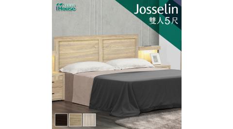 IHouse-賈斯琳 金屬三線造型木紋床頭片 雙人5尺
