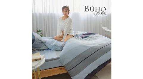 BUHO《漂流幽季(藍)》雙人三件式床包枕套組