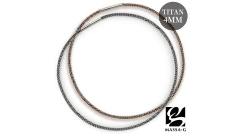 MASSA-G Titan X1 4mm超合金鍺鈦項鍊