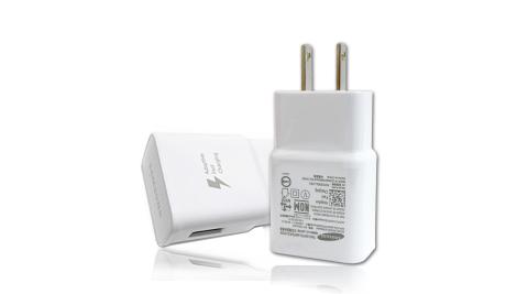 三星原廠 Samsung 9V QC 2.0 閃電快充 快速充電器(平輸密封包裝)