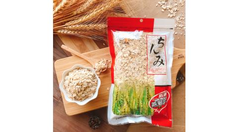 澳洲燕麥片(獨賣)3包(320g/包)