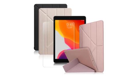 AISURE for iPad 2019 10.2吋 星光Y折可立保護套+9H鋼化玻璃貼組合