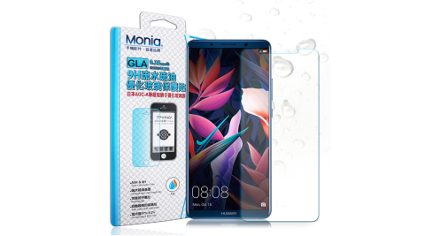 MONIA HUAWEI Mate 10 Pro 日本頂級疏水疏油9H鋼化玻璃膜 (非滿版)