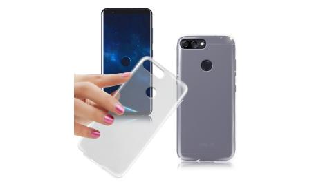 Xmart for ASUS Zenfone Max Plus M1 ZB570TL薄型清柔隱形保護手機殼